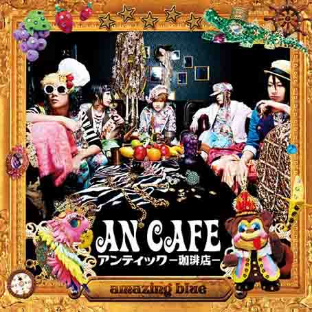 An Cafe — Amazing Blue (2012)