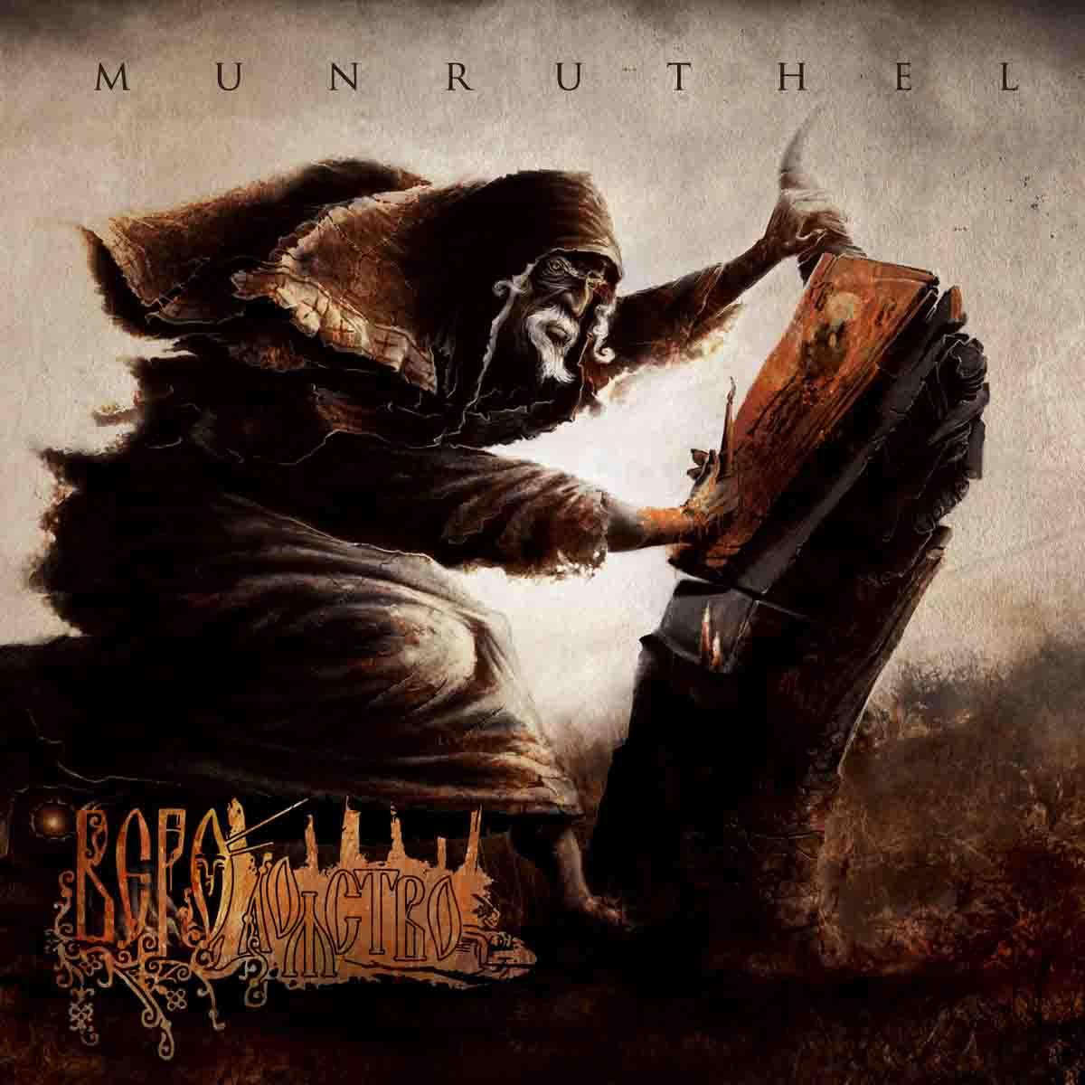 Munruthel — CREEDamage (2012)